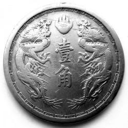 Moneta > 1jiao, 1934-1939 - Cina - Giapponese  - reverse
