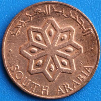 5 فلس 1964 الجنوب العربي السعر Ucoin Net