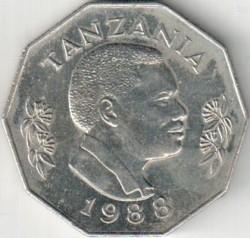 Монета > 5шилінгiв, 1987-1989 - Танзанія  - obverse