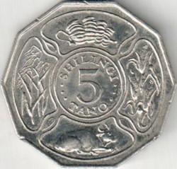 Монета > 5шилінгiв, 1987-1989 - Танзанія  - reverse