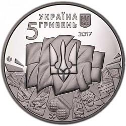 Moneta > 5hrywien, 2017 - Ukraina  (100 rocznica Ukraińskiej Rewolucji lat 1917-1921) - obverse