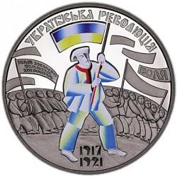 Moneta > 5hrywien, 2017 - Ukraina  (100 rocznica Ukraińskiej Rewolucji lat 1917-1921) - reverse