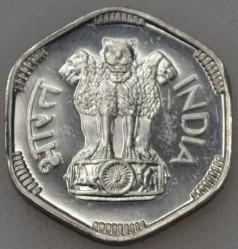 Монета > 3пайса, 1972-1981 - Индия  - reverse