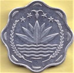 Moneda > 10poisha, 1977-1980 - Bangladés  (FAO) - obverse