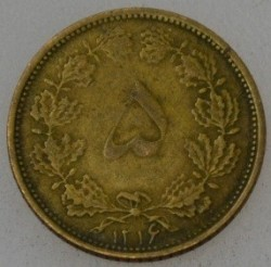 מטבע > 5דינר, 1936-1942 - איראן  - obverse