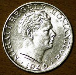 מטבע > 25000לאי, 1946 - רומניה  - obverse