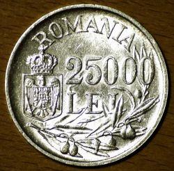 מטבע > 25000לאי, 1946 - רומניה  - reverse