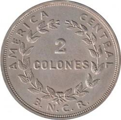 Кованица > 2колона, 1948 - Костарика  - reverse