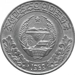 Moneta > 10chon, 1959 - Corea del Nord  (W/o star on reverse) - obverse