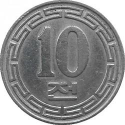 Moneta > 10chon, 1959 - Corea del Nord  (W/o star on reverse) - reverse