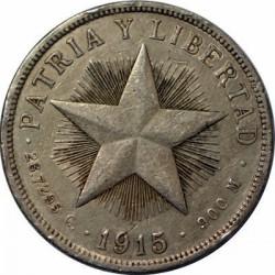 錢幣 > 1披索, 1915-1934 - 古巴  - reverse