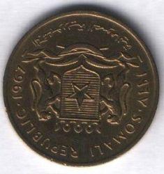 Монета > 10чентезимо, 1967 - Сомали  - reverse