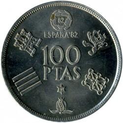 سکه > 100پزوتا, 1980 - اسپانیا  (1982 FIFA World Cup - Spain) - reverse