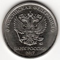Moneta > 1rublo, 2016-2018 - Russia  - obverse