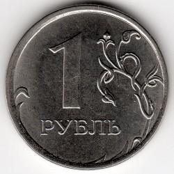 Monēta > 1rublis, 2016-2018 - Krievija  - reverse