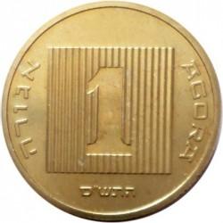 Кованица > 1агорот, 1986-2000 - Израел  (Piedfort Set: weight 4.4 g) - reverse