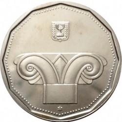 Mynt > 5newsheqalim, 1990-2000 - Israel  (Piedfort Set: weight 14.5 g) - obverse