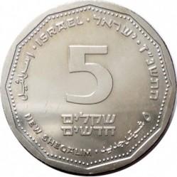 Mynt > 5newsheqalim, 1990-2000 - Israel  (Piedfort Set: weight 14.5 g) - reverse