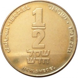 Кованица > ½новогшекела, 1986-2000 - Израел  (Piedfort Set: weight 14.5 g) - reverse