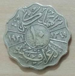 מטבע > 10פילס, 1931-1933 - עיראק  - reverse
