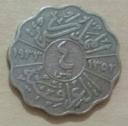 Coin > 4fils, 1931-1933 - Iraq  - reverse