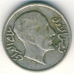 Coin > 20fils, 1931-1933 - Iraq  - obverse
