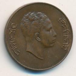 Moneda > 1fil, 1953 - Irak  - obverse