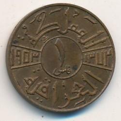 Moneda > 1fil, 1953 - Irak  - reverse