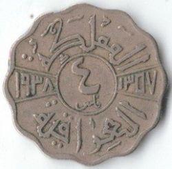 Coin > 4fils, 1938-1939 - Iraq  - obverse