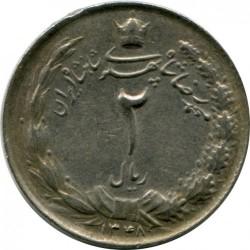 Moneta > 2rialai, 1959-1977 - Iranas  - obverse