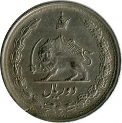 Moneta > 2rialai, 1959-1977 - Iranas  - reverse