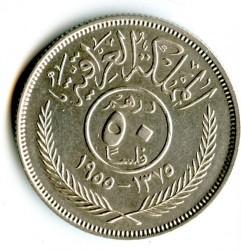 Монета > 50филсов, 1955 - Ирак  - reverse