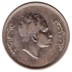 Coin > 50fils, 1955 - Iraq  - obverse
