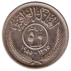 Coin > 50fils, 1955 - Iraq  - reverse