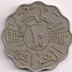 Coin > 10 fils, 1953 - Iraq  - obverse