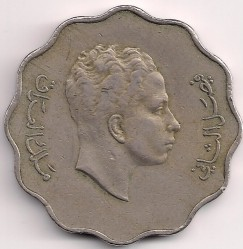 Coin > 10 fils, 1953 - Iraq  - reverse