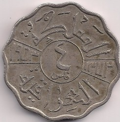Coin > 4fils, 1953 - Iraq  - obverse