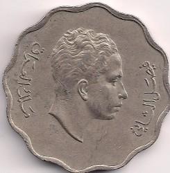 Coin > 4fils, 1953 - Iraq  - reverse