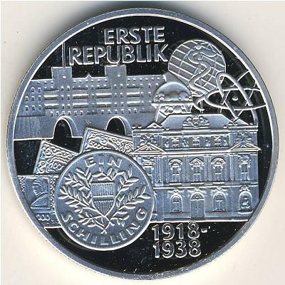 100 Schilling 1995 Erste Republik österreich Münzen Wert