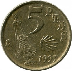 Coin > 5 pesetas, 1993 - Spain  (Year of St. James) - obverse