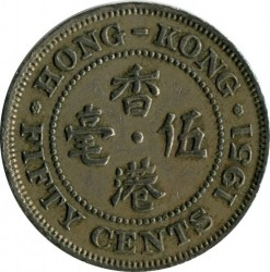 Mynt > 50cents, 1951 - Hong Kong  - obverse