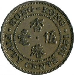 Mynt > 50cents, 1951 - Hong Kong  - reverse