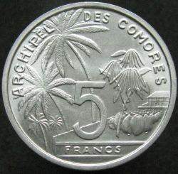 Münze > 5Franken, 1964 - Komoren  - reverse