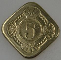 Moneda > 5centavos, 1980 - Países Bajos  (32th Anniversary - Reign of Queen Julianna) - reverse