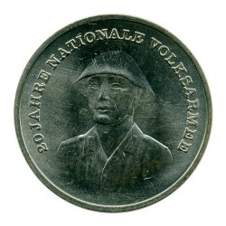 Moneda > 10marcos, 1976 - Alemania - RDA  (20º Aniversario - Ejército Nacional Popular) - reverse