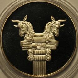 Moneta > 25rialów, 1971 - Iran  (2500 lat Persji) - obverse