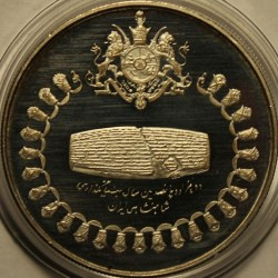 Moneta > 75rialów, 1971 - Iran  (2500 lat Persji) - obverse