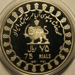 Moneta > 75rialów, 1971 - Iran  (2500 lat Persji) - reverse
