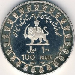 Moneta > 100rialów, 1971 - Iran  (2500 lat Persji) - reverse