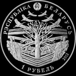 Moneda > 1rublo, 2012 - Bielorrusia  (100 aniversario - Nacimiento de Maxim Tank) - obverse